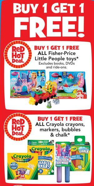 bogo deals at toys r s