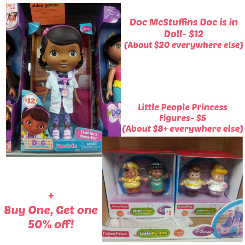 Family Dollar Toys : Family dollar has your last minute christmas gifts